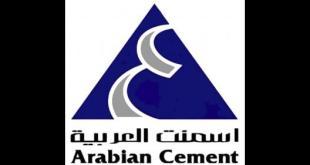 شعار أسمنت العربية