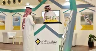 البنك السعودي للاستثمار يشارك في سكني إكسبو بجدة