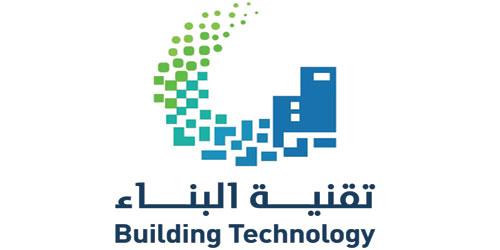 شعار مبادرة تحفيز تقنية البناء