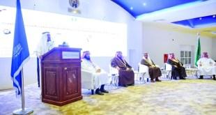 دور الجهات الحكومية في تنمية القطاع العقاري مؤتمر غرفة المدينة المنورة