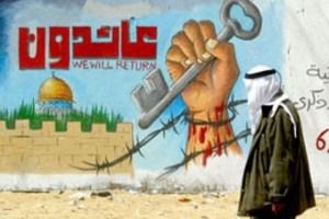 awg-nakbah palestina