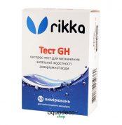 Тест для аквариумной воды Rikka GH 10 мл 4820189050360 купить с доставкой