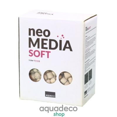 Купить Наполнитель Aquario Neo Media Soft для биофильтрации с понижением pH в Киеве с доставкой по Украине