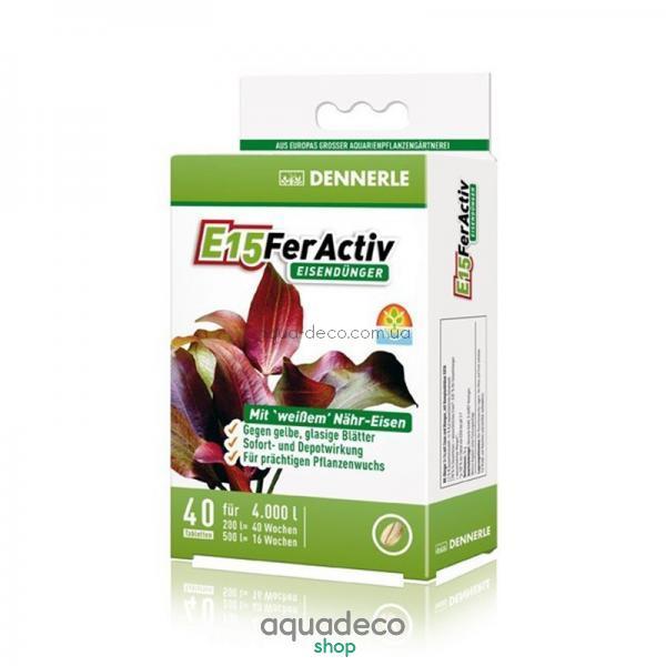 Железосодержащее удобрение  длительного действия для всех аквариумных растений в таблетках E15 FerActiv, 40 шт.: купить в киеве, цена, фото, обзор, инструкция. Aqua-Deco.com.ua