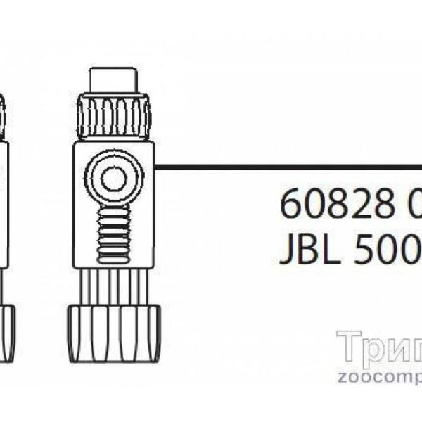 JBL Запасная часть КРАН для фильтра CRISTAL PROFI 500.