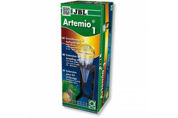 Контейнер JBL Artemio 1 для расширения ArtemioSet: купить в Киеве