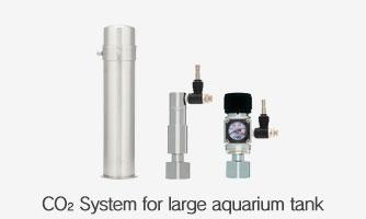 СО2-системы ADA для больших аквариумов