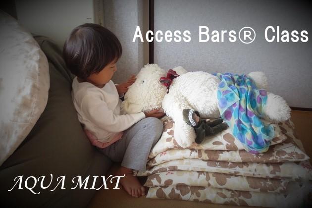 barsclass