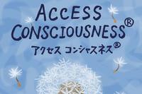 Accesstop.jpg
