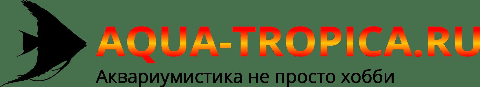 aqua-tropica.ru