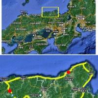 Visiting from Tajima shore to Tango Peninsula 1:  First