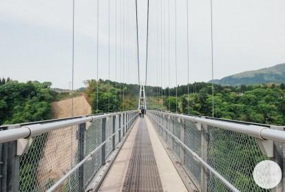 kokonoe-bridge-centre