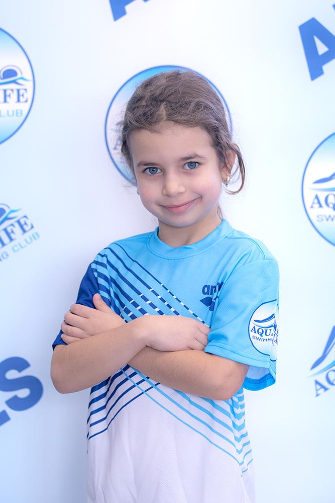 Sofia ION
