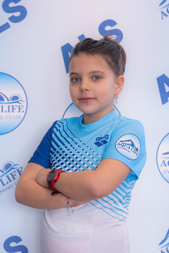 Anastasia MITINA