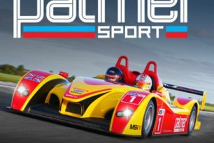 Outdoor Display Screens For Palmer Sport Motorsport Events