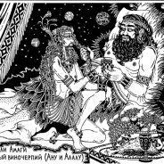 102. NIBIRU'S POLITICS SCRIPTED EARTH