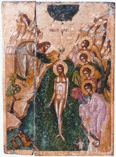 Jesus baptism theofaneia_gymnos