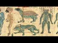 reptilian ancients hqdefault