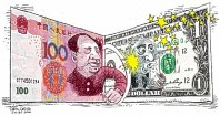 global Economic-crisis mao-yuan-beats-up-g-washington-dollar