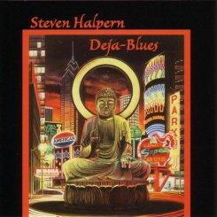 Steven Halpern 51kh5S5ZvPL