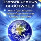 Gordon Asher Davidson & Colleen Mauro ~ 05/11/16 ~ Aquarian Radio ~ Janet, Karen