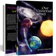 OUJ-Paperback-Cover-3D