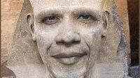 Obama 9713 mqdefault