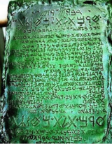 Thoth tablet 2
