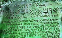 Emerald tablets Thoth writing01