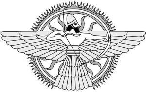 God Utu Shamash Twin of Inanna dl544aff3c