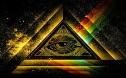 Illuminati 123444 images