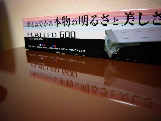 kotobuki flat led 600