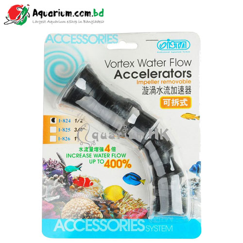 Vortex Water Flow Accelerators Impeller Removable- ISTA