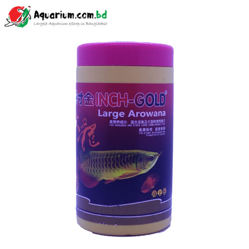 Inch Gold- Large Arowana Food
