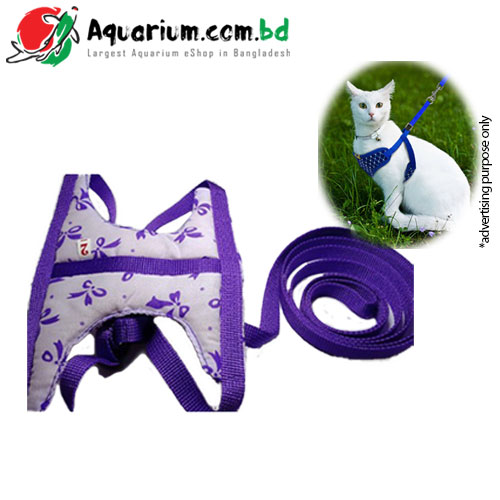 Soft Padded Cat Harness