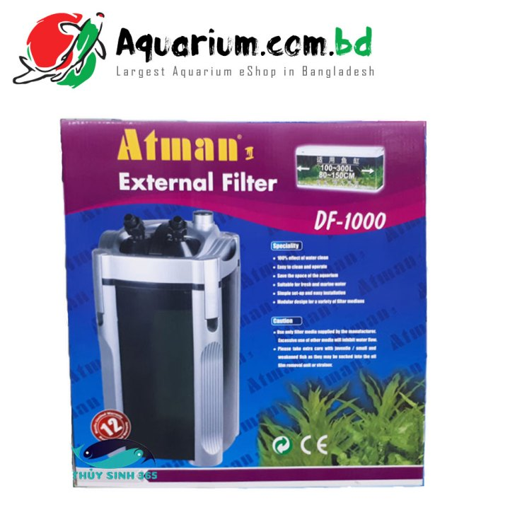 Atman External Filter DF- 1000