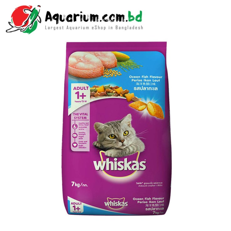 Whiskas® Dry Adult 1+ Ocean Fish Flavour Cat Food- 7KG