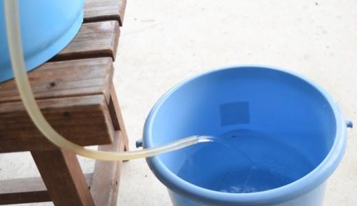 アクアリウムでは欠かせない技術!サイフォンの原理と効率よく水を抜く4つの方法