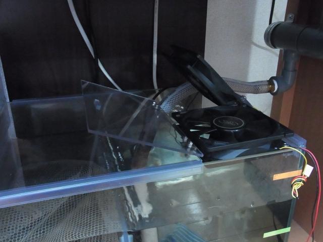 水槽用冷却ファンの自作方法