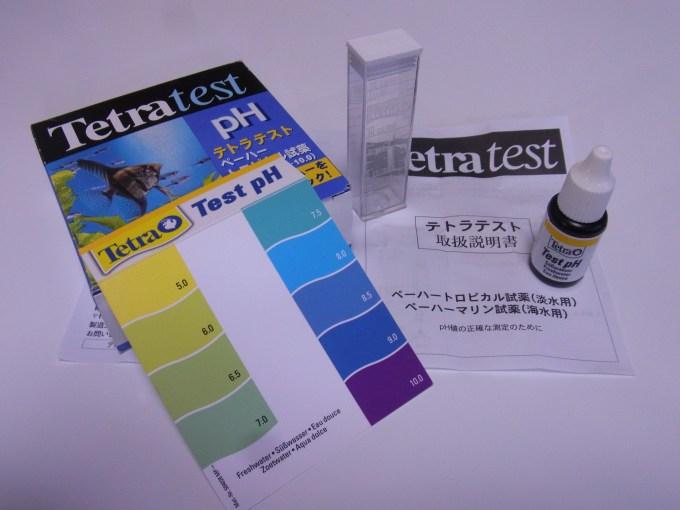 テトラ テスト ペーハートロピカル試薬の内容物