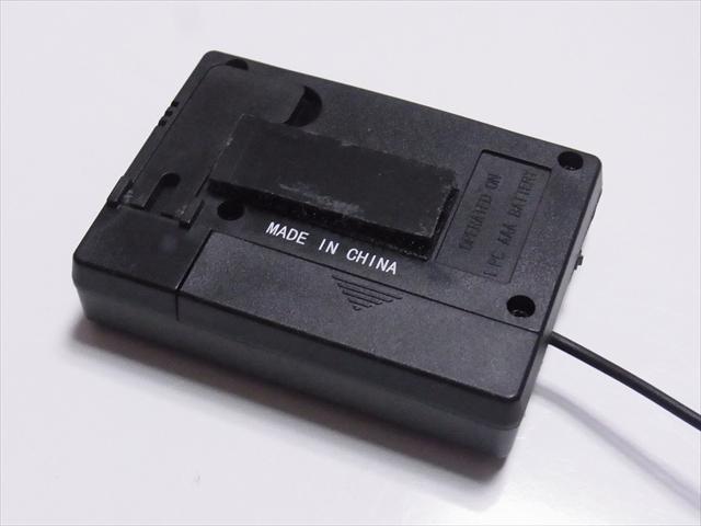 マジックテープの使用法