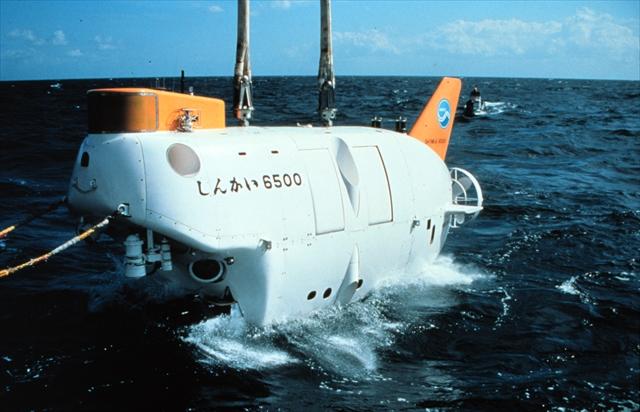 しんかい6500(海洋研究開発機構/JAMSTEC)