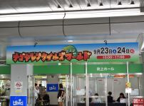ナゴヤレプタイルズワールド2017の入り口