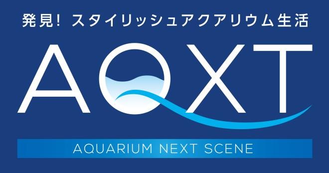 aqxt_logo_b