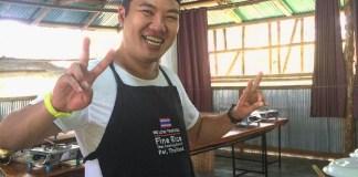 David Wu Xu