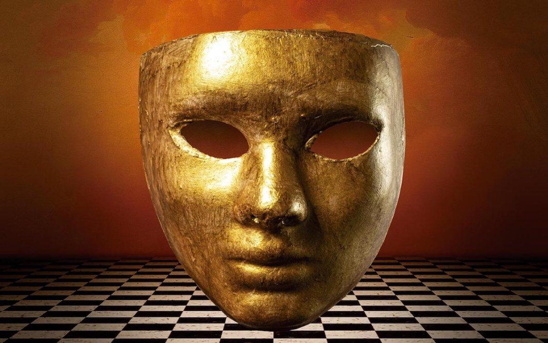 Un baile de máscaras cartel