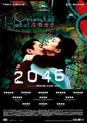 2046 cartel