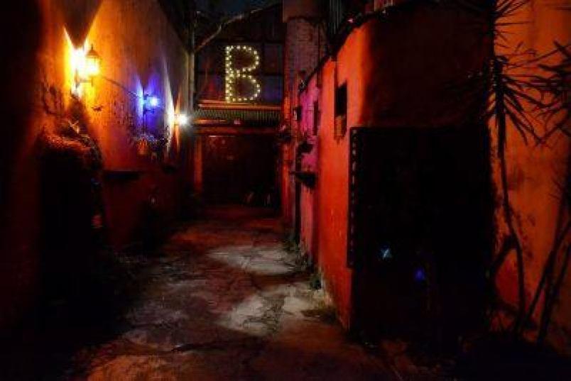 escutar tango em Buenos Aires - galponb
