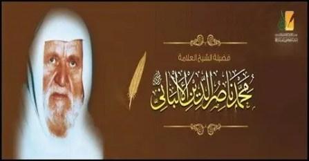 21. Manhadzh shejha al Albani v hadisah - 21. Манhадж шейха аль-Альбани в хадисах