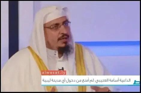 Usama Ataya al Utejbi - 187. Усама ибн 'Атая аль-'Утейби. (Заядлый джархист).